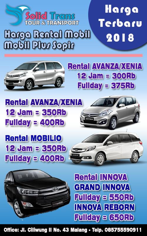 Harga Rental Sewa Mobil Solidtrans 085755590911 Harga Tahun Ini