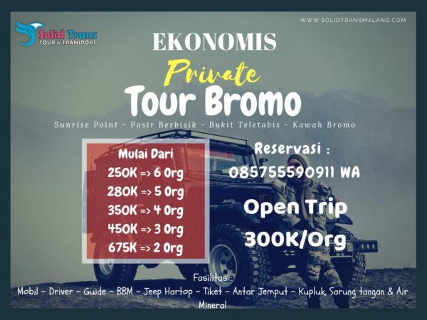 Paket Tour Wisata Bromo Dari Malang
