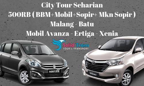 Harga Sewa Mobil city Tour